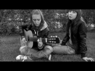 Wish You Were Here Avril Lavigne's cover